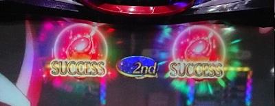 まど3成功×2