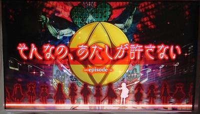 杏子ちゃんエピソード