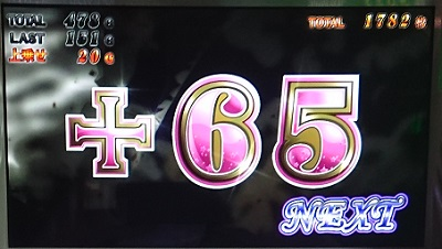 赤追撃65G