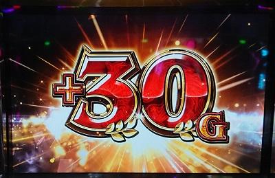 g1ダービー倶楽部30G