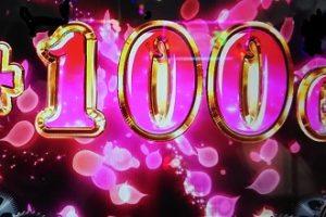 まど2スイカ100乗せ200606