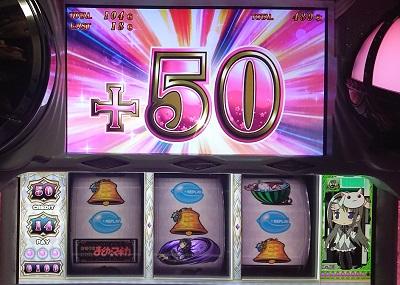 強ベル50G