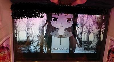杏子結界ボーナス