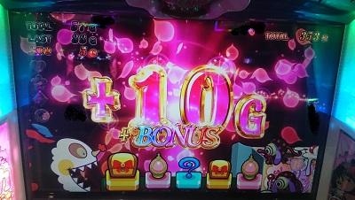 10G+BONUS