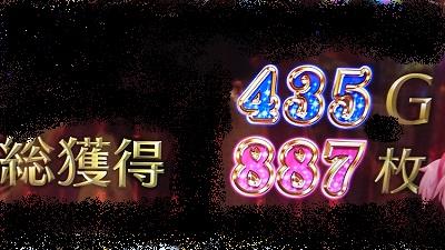 結果877G