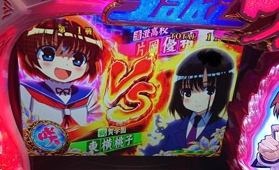 優希vs桃子