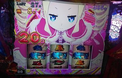 7揃い20G