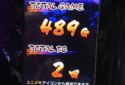 489G&2スルー