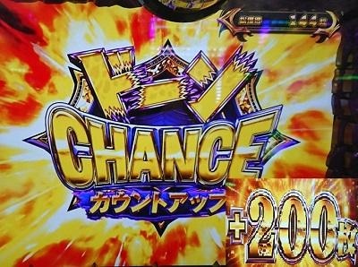 カウントアップ200枚