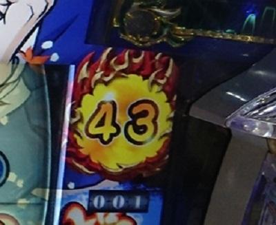 ベルカウンター43