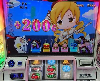 弱チェ200G