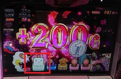 キュゥべえ200G