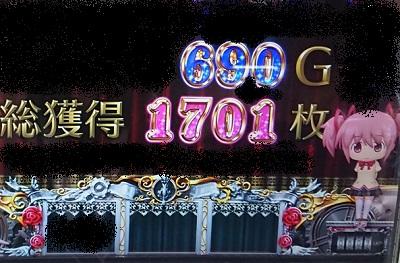 1701枚