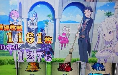 1161枚