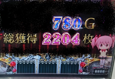 2204枚