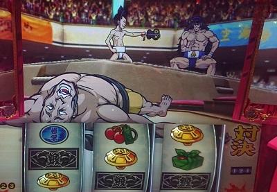 マダラ相撲勝利