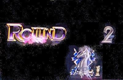 2ラウンド1個