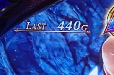 LAST440G